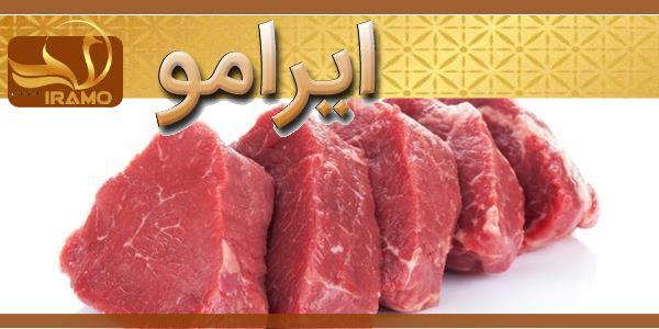 میزان بازار فروش گوشت شترمرغ در مشهد