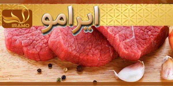 بازار فروش گوشت شترمرغ در مشهد
