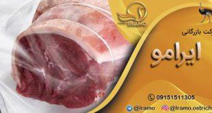 خرید بهترین گوشت شترمرغ در مشهد