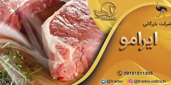 نمایندگی فروش گوشت شترمرغ تازه