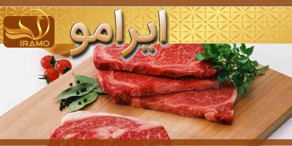 قیمت روز گوشت شترمرغ