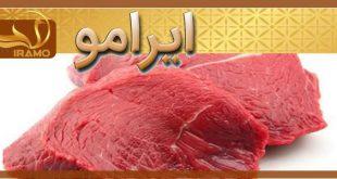 گوشت شترمرغ ارزان قیمت