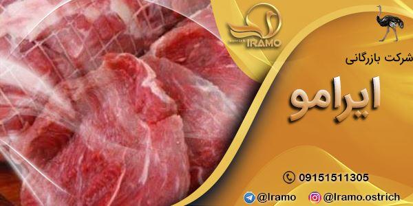 بهترین فروشگاه گوشت شترمرغ در تهران