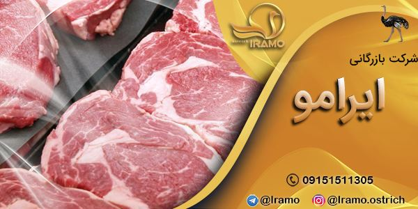مناسب ترین روش های خرید گوشت شترمرغ