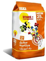 مکمل های ویتامینه شتر مرغ