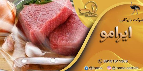 خرید از بهترین بازار گوشت