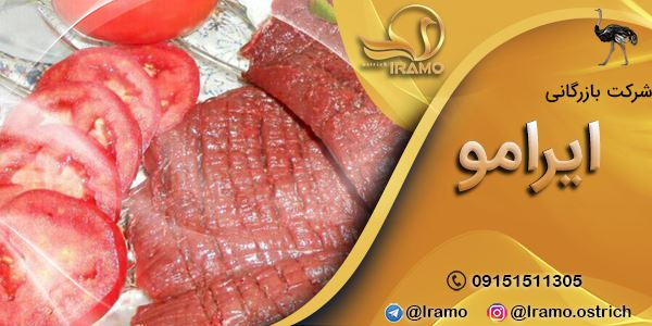 خرید عمده از بازار های فروش گوشت