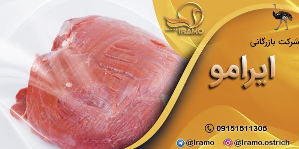 قیمت خرید و فروش گوشت شترمرغ
